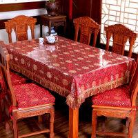 红木织锦缎桌布婚庆台布餐桌布布艺椅垫中式实木hm