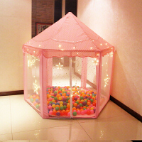 儿童帐篷 室内外玩具游戏屋公主宝宝过家家 海洋球 玩具沙 大房子