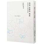 宛如走路的速度  日本导演是枝裕和随笔集 港台繁体中文书散文 文学图书