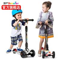 儿童滑板车折叠踏板车可升降滑滑车涂鸦四轮闪光