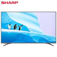 Sharp/夏普 70X6A 70英寸4K超清网络智能液晶平板电视 55 65