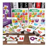益智大小写字母配对卡儿童英文早教认知大块拼图智力玩具
