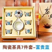 韩式陶瓷碗筷餐具套装青花瓷婚庆寿宴开业典伴手礼年会礼品