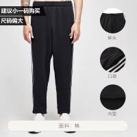adidas阿迪达斯男装运动长裤2017年新款运动服BK7446