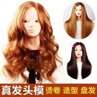 假发模特头可烫卷吹化妆造型真发头模编发盘发练习 全真假人头