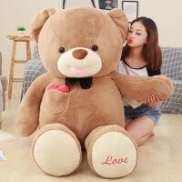 节日礼物女友抱枕爱心LOVE熊公仔抱抱熊毛绒玩具布娃娃公仔