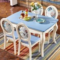 地中海餐桌椅组合套装 蓝色实木简约欧式田园餐厅成套家具