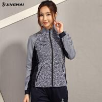 羽毛球外套男女秋冬针织长袖羽毛球服上衣运动卫衣网球服