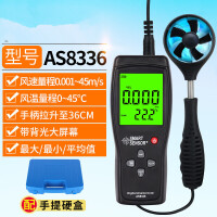 风速仪 数字风速计 测试仪 风速计风向标测风仪 风速测量仪 高精度 手持式