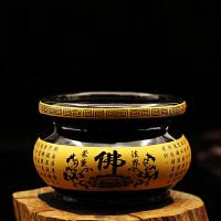 佛教用品 陶瓷香炉 心经香炉 熏香炉 供香炉 礼佛 香炉