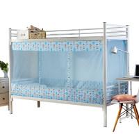 大学生蚊帐宿舍寝室1.0M1.2米1.5m上铺下铺上下床单人床 i5p