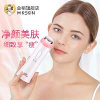 金稻美容仪器美容院专用精华导入仪超声波脸部嫩肤面部导出按摩器KD-S611