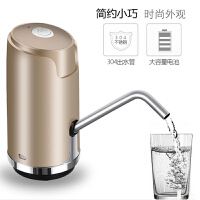充电式无线电动抽水器桶装水压水器纯净水上水器矿泉水抽水器自动饮水机 桶装水抽水器 压水器 电动吸水器 按键款金色