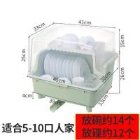 大号塑料碗柜家用厨房带盖放碗筷收纳箱多功能餐具碗盘沥水置物架