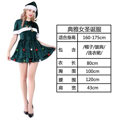 圣诞老人服装服饰儿童圣诞节衣服女装套装男士老公公cosplay