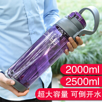 大容量太空杯塑料水杯便携户外运动水壶2000ml健身随手超大水杯子x8m