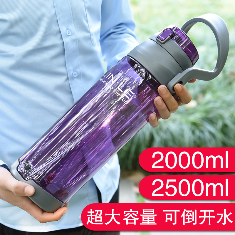 大容量太空杯塑料水杯便携户外运动水壶2000ml健身随手超大水杯子x8m 色彩清新  携带方便
