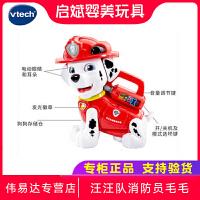 VTech伟易达汪汪队消防员毛毛 立大功小狗模型男孩早教玩具