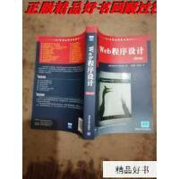 【二手旧书9成新】Web程序设计