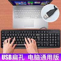 适用于台式机通用打字办公家用商务健盘笔记本电脑外接游戏有线USB键盘