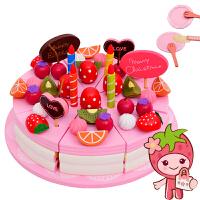 木制儿童圣诞草莓水果益智DIY过家下午茶套装生日蛋糕切切乐玩具