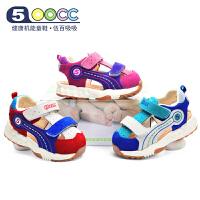 【1双8折,2双7折】500cc儿童机能鞋女夏款包头宝宝凉鞋婴儿学步鞋1-3岁小童沙滩凉鞋