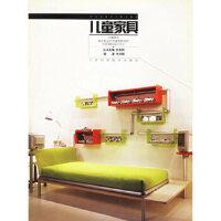 �和�家具 朱��� 江�K科�W技�g出版社【正版��籍,品�|保障,售后�o�n】
