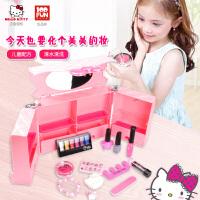 凯蒂猫儿童化妆品女孩演出彩妆盒公主口红玩具时尚美妆收纳包礼物 凯蒂猫时尚美妆收纳包