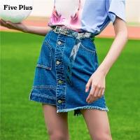 Five Plus女夏装不规则牛仔半身裙毛边a字裙排扣短裙修身纯棉