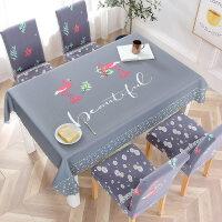 欧式餐桌PVC桌布凳子套罩防水防油免洗家用圆桌布艺小清新茶几布