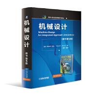 【正版全新直发】机械设计(原书第5版) 罗伯特.诺顿 机械工业出版社9787111533245