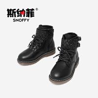 斯纳菲女童鞋儿童马丁靴真皮女童靴子冬季2017新款中大童韩版短靴