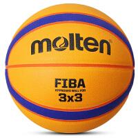 Molten摩腾 3V3比赛6号球 PU室外篮球 FIBA公认球 B33T5000