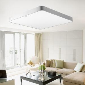 飞利浦(PHILIPS) LED吸顶灯 品轩 60W 客厅灯分段调光卧室灯