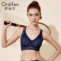 【专柜同款】2件5折到手价约:214】欧迪芬运动文胸商场同款时尚运动内衣OB8505