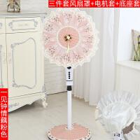 美的风扇罩 尘罩 落地式家用包艾美特欧式布艺圆形电风扇罩套T