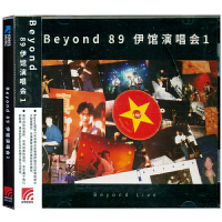 新华书店原装正版华语流行音乐 BEYOND89伊馆演唱会1 CD