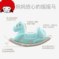 摇摇马带音乐儿童玩具宝宝小木马婴儿滑梯摇马1-2岁塑料加厚u8f