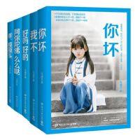 """大冰""""江湖故事""""系列(共5册)百万级畅销书作家大冰""""江湖故事""""系列新套装!平行世界,多元生活,讲给你听。用温暖的故事结"""
