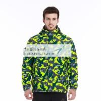 户外年登山徒步秋冬冲锋衣防风保暖男士三合一两件套 荧光绿迷彩