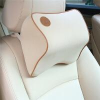 汽车头枕 棉护颈靠枕车用四季骨头颈枕靠 汽车用品