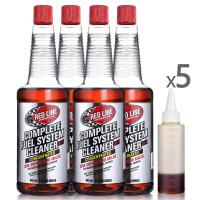 美国红线SI-1燃油宝汽油添加剂燃油添加剂除积碳清洗剂适用大众保时捷奔驰 4瓶装