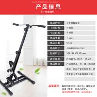 家用迷你健身器材小型自行车中风偏瘫脚踏车上下肢康复训练踏步机
