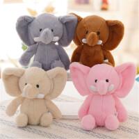 婚庆娃娃可爱大象小象公仔玩偶毛绒玩具装饰礼品儿童礼物车饰
