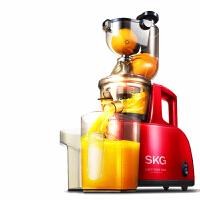 skg A8大口径原汁机家用小型多功能榨汁机商用果蔬多功能果汁机 红色