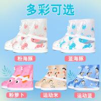 儿童雨鞋防滑耐磨幼儿宝宝防水雨靴男童雨鞋套女童水鞋套鞋穿