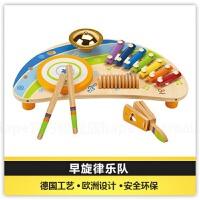 儿童节礼物 男孩早旋律乐队 敲琴台小木琴摇铃婴幼儿童宝宝3-6岁 早旋律乐队