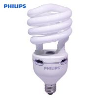 飞利浦节能灯大功率螺旋型45W/E27节能光源高亮度灯管荧光灯