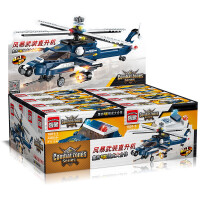 儿童益智力拼插拼装玩具飞机模型男孩子4-5-6-7-12岁礼物积木
