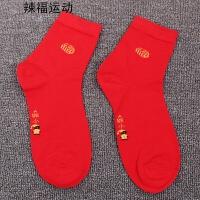 本命年袜子踩小人大红色船袜浅口短袜子双喜福字男女棉袜喜庆结婚